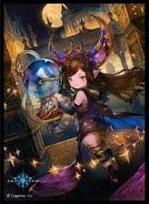 きゃらスリーブコレクション マットシリーズ Shadowverse 神託の妖童・アルルメイヤ(No.MT513) パック