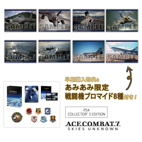 【あみあみ限定特典】【特典】PS4 ACE COMBAT 7: SKIES UNKNOWN COLLECTOR′S EDITION