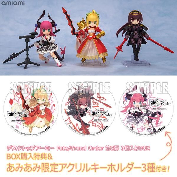 【あみあみ限定特典】【特典】デスクトップアーミー Fate/Grand Order 第2弾 3個入りBOX