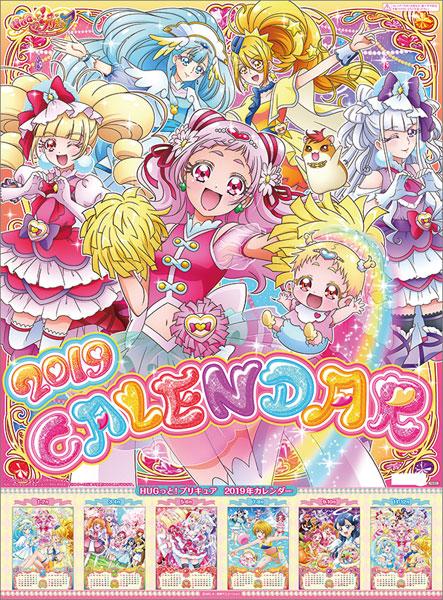 HUGっと!プリキュア 2019年カレンダー