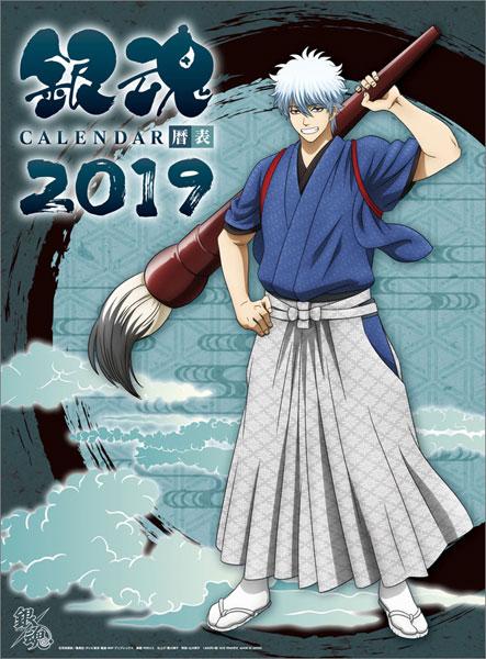 銀魂 2019年カレンダー