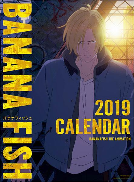 BANANA FISH 2019年カレンダー