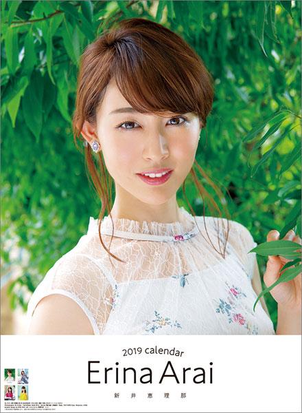 新井恵理那 2019年カレンダー