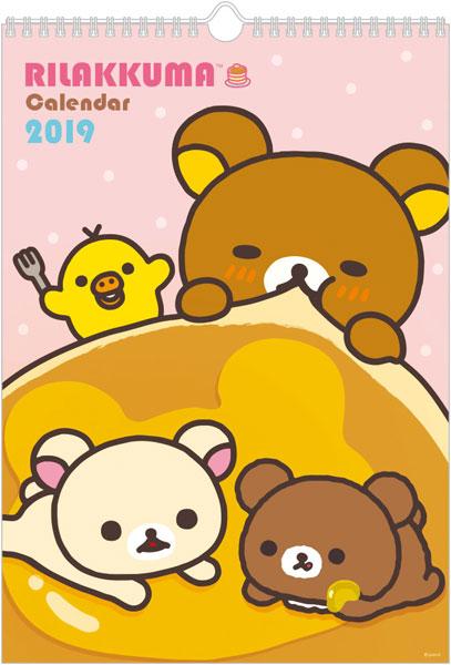CD32501 2019年 壁かけカレンダー(B4) リラックマ