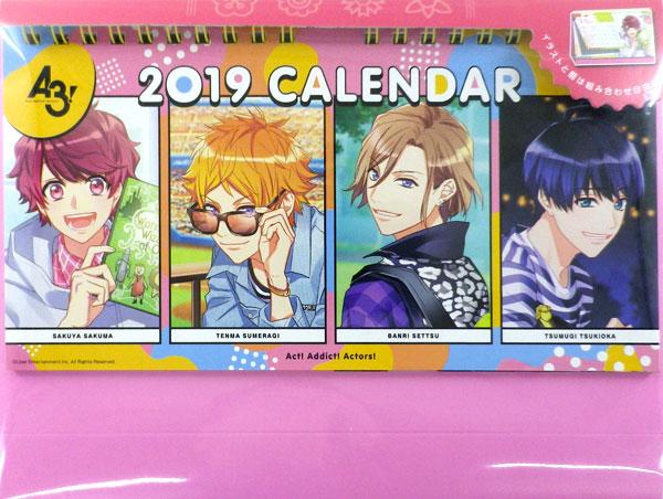 卓上 A3! 2019年カレンダー