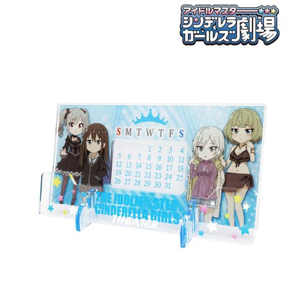 アイドルマスター シンデレラガールズ劇場 卓上アクリル万年カレンダー(クール)
