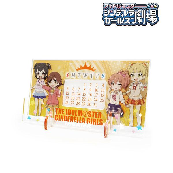 アイドルマスター シンデレラガールズ劇場 卓上アクリル万年カレンダー(パッション)