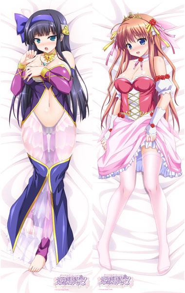 姫様限定!ご乱心プリンセス 抱き枕カバー セパレート仕様