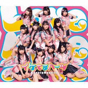 CD イケてるハーツ / Lovely Hearts SIDE C