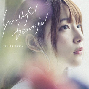 CD 内田真礼 / youthful beautiful 初回限定盤 (TVアニメ「SSSS.GRIDMAN」EDテーマ)