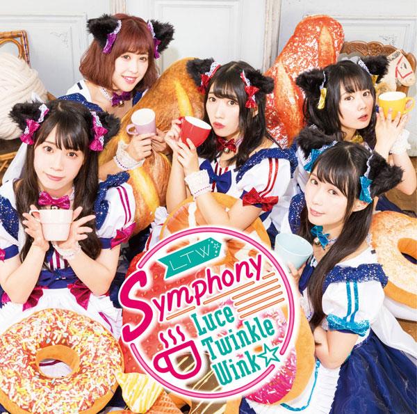 CD Luce Twinkle Wink☆ / Symphony 初回限定盤A (ネコぱらOVA 仔ネコの日の約束 主題歌)