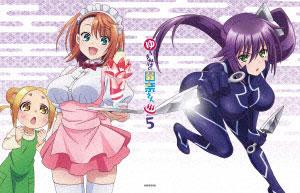 BD ゆらぎ荘の幽奈さん 5 完全生産限定版 (Blu-ray Disc)
