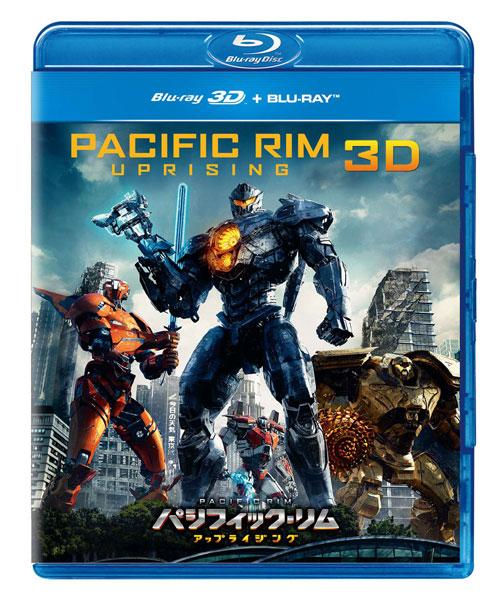 3DBD パシフィック・リム:アップライジング 3Dブルーレイ+ブルーレイセット (Blu-ray Disc)