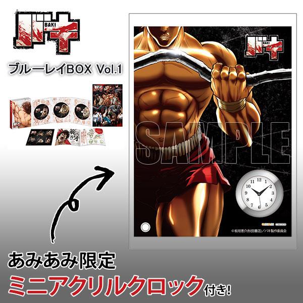 【あみあみ限定特典】BD バキ ブルーレイBOX Vol.1 (Blu-ray Disc)