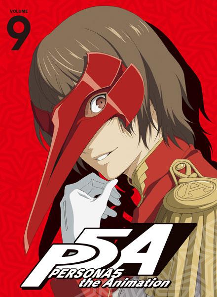 BD ペルソナ5 9 (Blu-ray Disc)