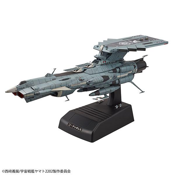 1/1000 地球連邦アンドロメダ級DX プラモデル 『宇宙戦艦ヤマト2202 愛の戦士たち』