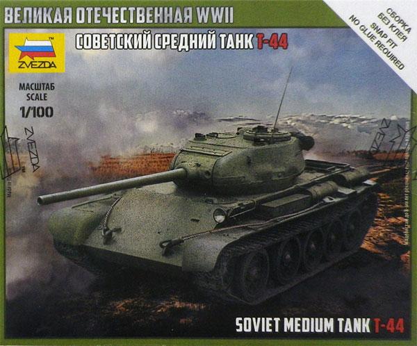 1/100 T-44 ソビエト中戦車 プラモデル