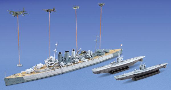 1/700 ウォーターライン 限定 英国海軍 重巡洋艦 ドーセットシャー ビスマルク追撃戦 プラモデル