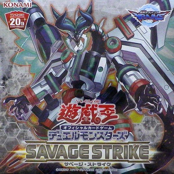 遊戯王OCG デュエルモンスターズ SAVAGE STRIKE(サベージ・ストライク) 30パック入りBOX