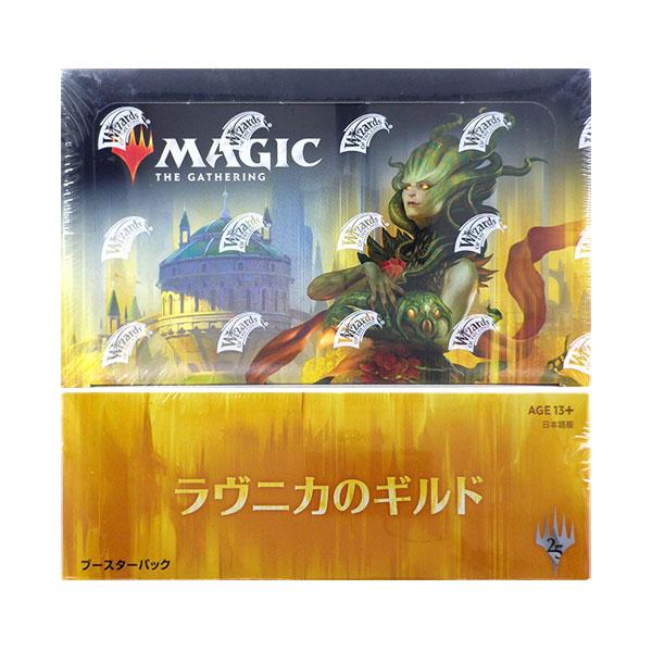 マジック:ザ・ギャザリング ラヴニカのギルド ブースターパック 日本語版 36パック入りBOX