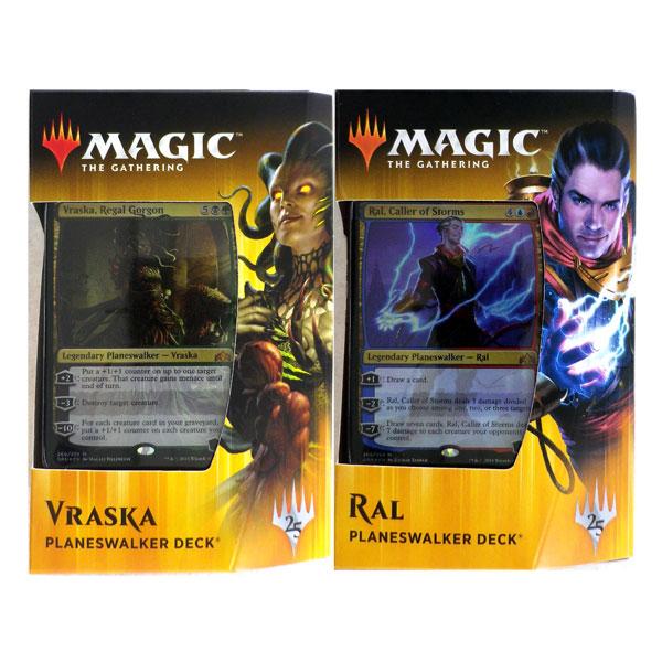マジック:ザ・ギャザリング ラヴニカのギルド 英語版 プレインズウォーカーデッキ 2種セット