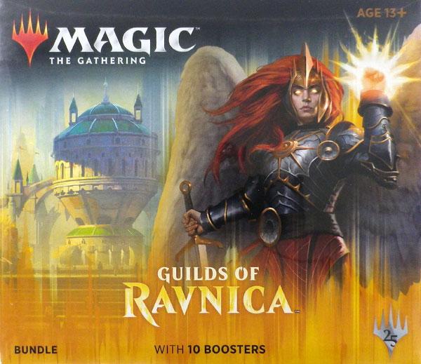 マジック:ザ・ギャザリング ラヴニカのギルド 英語版 バンドル