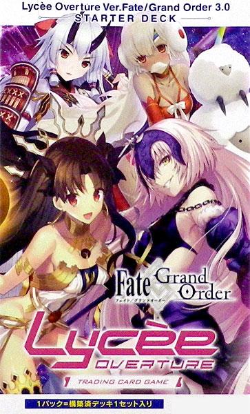 リセ オーバーチュア Ver.Fate/Grand Order 3.0 スターターデッキ 5パック入りBOX