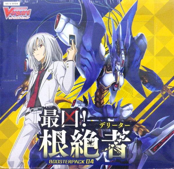 【特典】カードファイト!! ヴァンガード ブースターパック第4弾 最凶!根絶者 16パック入りBOX