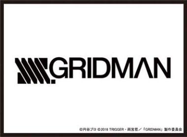 きゃらスリーブコレクション マットシリーズ SSSS.GRIDMAN D(No.MT535) パック