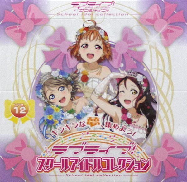 ラブライブ!スクールアイドルコレクション Vol.12 30パック入りBOX