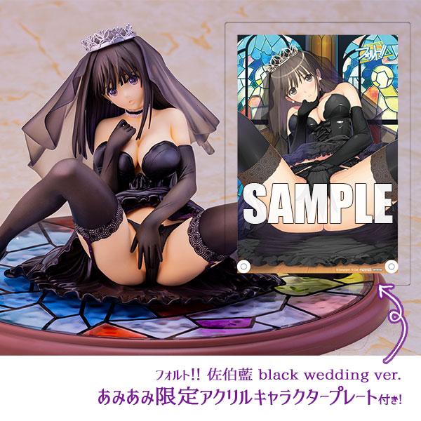 【あみあみ限定特典】フォルト!! 佐伯藍 black wedding ver. 1/6 完成品フィギュア