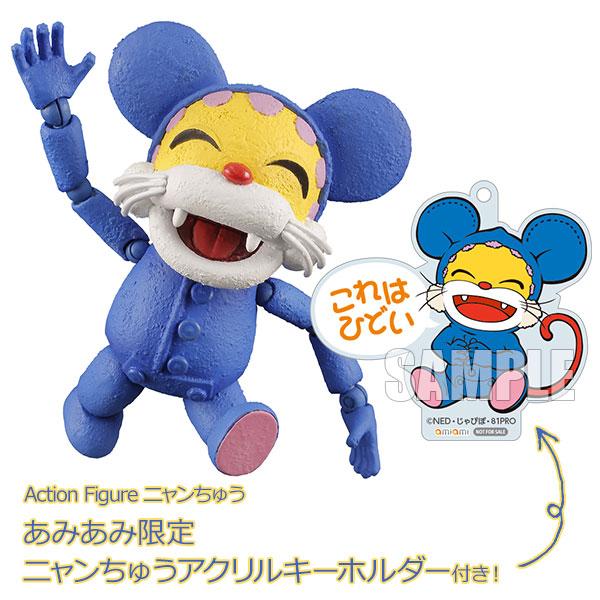 【あみあみ限定特典】Action Figure ニャンちゅう