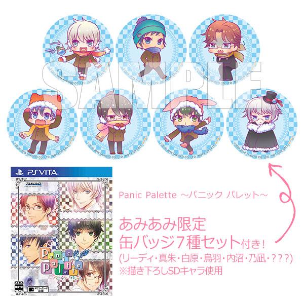 【あみあみ限定特典】PS Vita Panic Palette 〜パニック パレット〜
