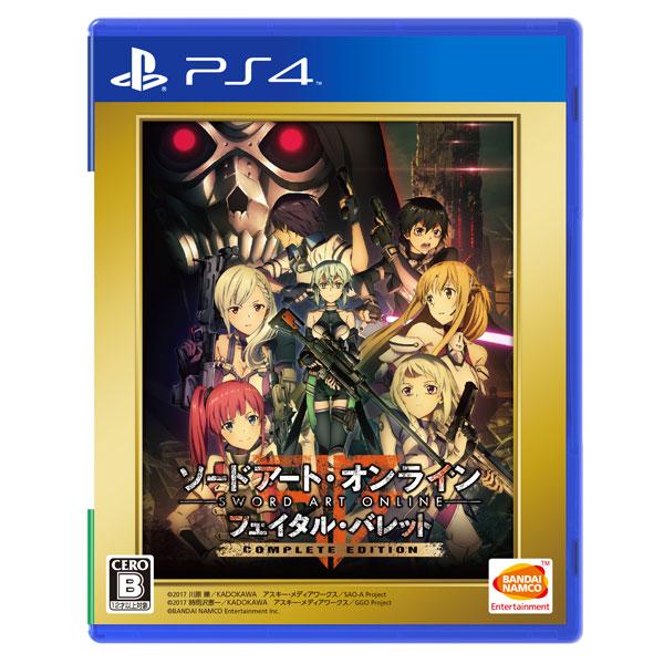 【特典】PS4 ソードアート・オンライン フェイタル・バレット COMPLETE EDITION