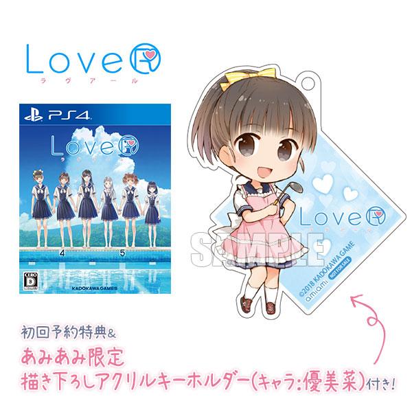 【あみあみ限定特典】【特典】PS4 LoveR
