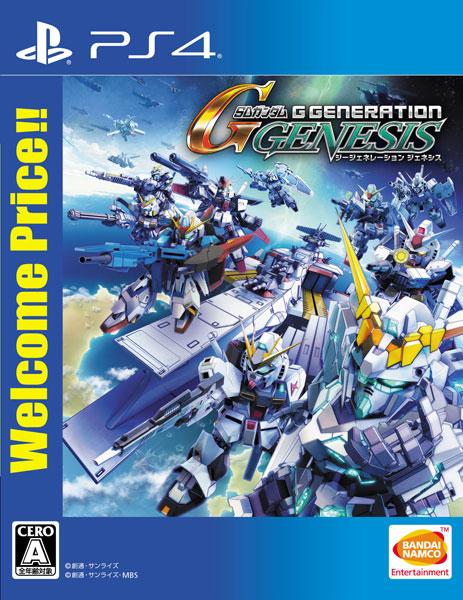 PS4 SDガンダム ジージェネレーション ジェネシス Welcome Price!!