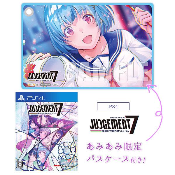 【あみあみ限定特典】PS4 JUDGEMENT 7 俺達の世界わ終っている。