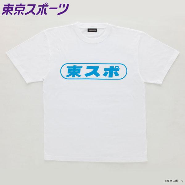 スポT(オリジナルTシャツ) -