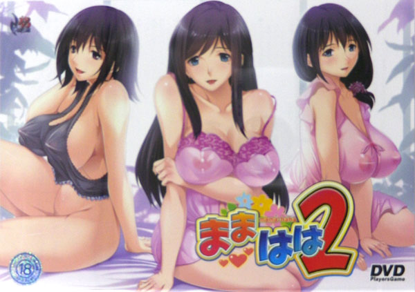 DVD-PG ままはは2