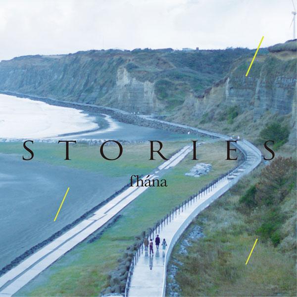 CD fhana 5th Anniversary BEST ALBUM 初回限定盤 Blu-ray Disc付
