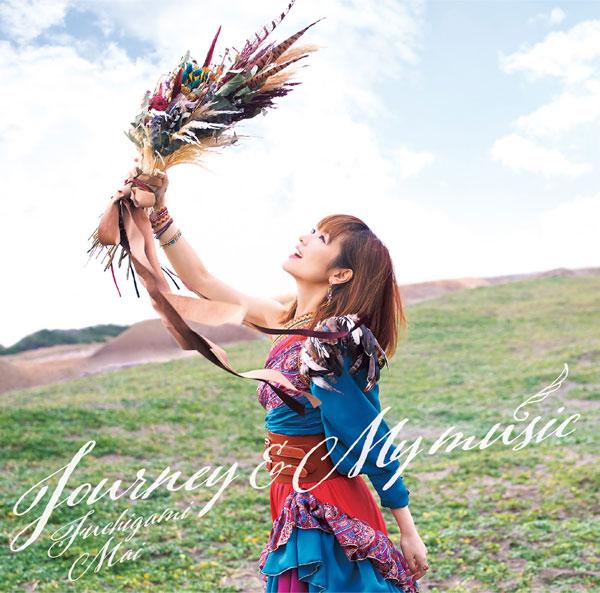 【特典】CD 渕上舞 / Journey & My music 初回限定盤(CD+BD)
