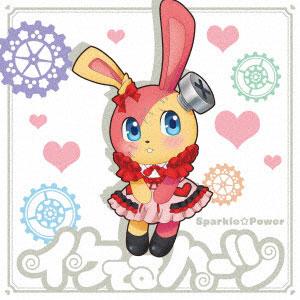 CD イケてるハーツ / Sparkle☆Power アニメコラボ盤 (TVアニメ「ぱすてるメモリーズ」EDテーマ)