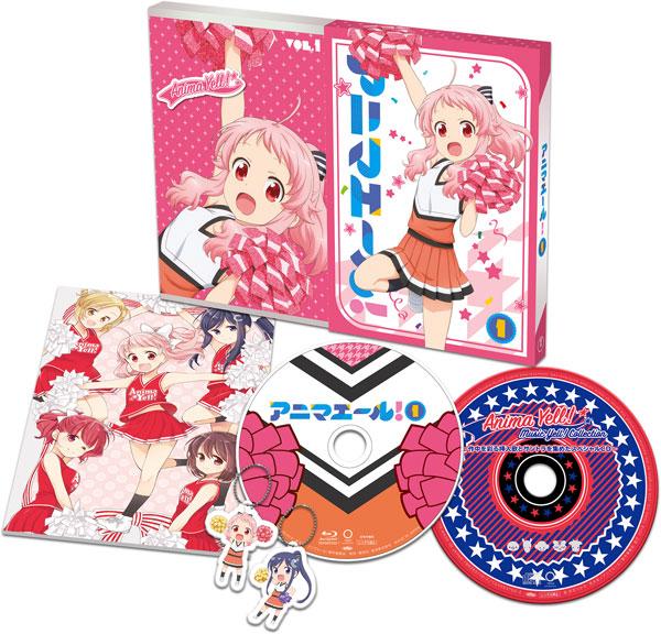 BD アニマエール! Blu-ray Vol.1