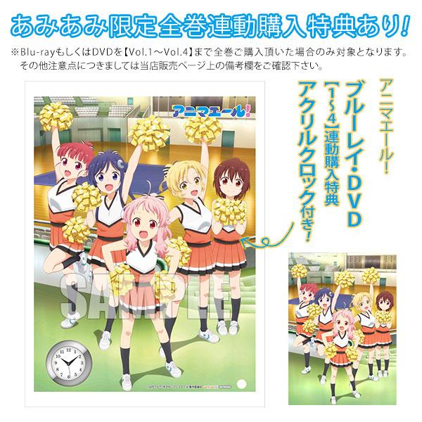 DVD アニマエール! DVD Vol.4