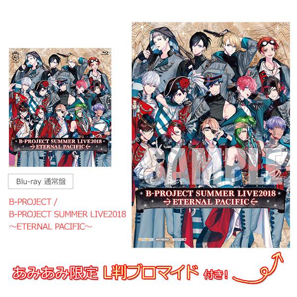【あみあみ限定特典】BD B-PROJECT / B-PROJECT SUMMER LIVE2018 〜ETERNAL PACIFIC〜 通常盤 (Blu-ray Disc)
