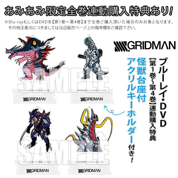 BD SSSS.GRIDMAN 第4巻 (Blu-ray Disc)