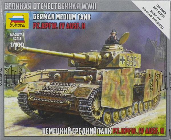 1/100 ドイツ IV号戦車 H型 プラモデル