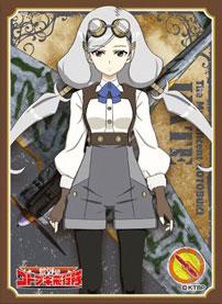 キャラクタースリーブ 荒野のコトブキ飛行隊 ケイト(EN-714) パック
