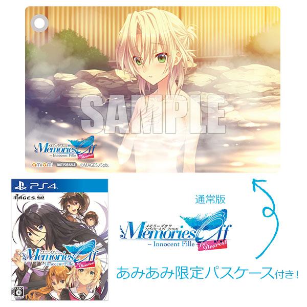 【あみあみ限定特典】PS4 メモリーズオフ-Innocent Fille- for Dearest 通常版