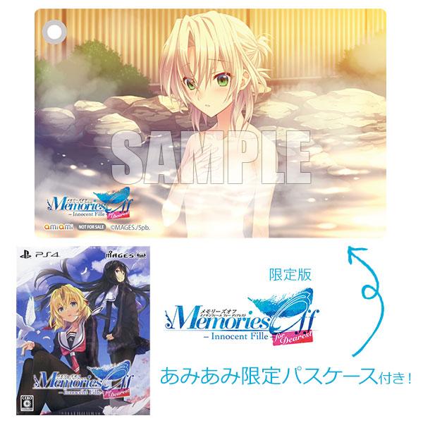 【あみあみ限定特典】PS4 メモリーズオフ-Innocent Fille- for Dearest 限定版